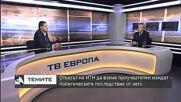 """Христо Гаджев: ИТН искат, искат от """"златната рибка"""" и накрая тя ги връща в начално положение"""