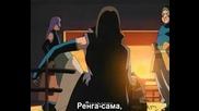 Naruto 187 [bg Subs]