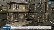 Оправдаха всички обвиняеми за взрива в завода за боеприпаси край село Горни Лом