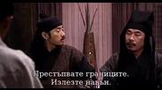 Detective K Български Субтитри 4-5