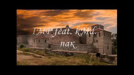 Imp feat. Kmd. - Пак Demo version