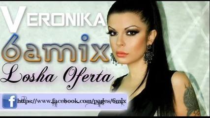 Нови Поп Фолк Хитаве_26-02.04.2012 Mix C D Rip {6@mix} 2012