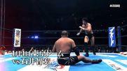 Katsuyori Shibata Custom Entrance Video