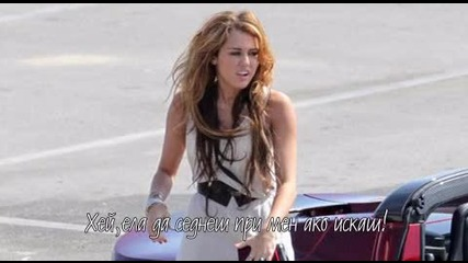 Cant be tamed Episode 5