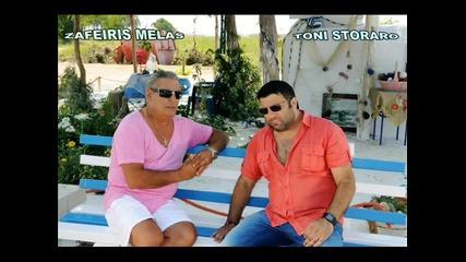 Toni Storaro & Zafeiris Melas – Priyateli dj~ruzarcetooo~mix