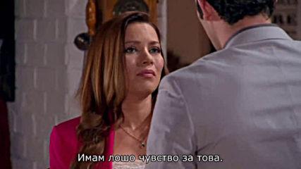Смело Сърце - 56 Епизод - 2 част