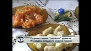 Игнажден в Пловдивско (видео)