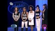 Music Idol 2: Седмите Избрани - Театрален Кастинг