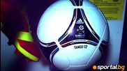 Вижте как бе направена топката на Евро 2012