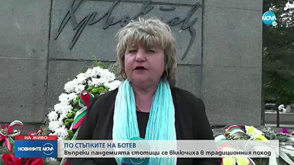 Отбелязваме Деня на Ботев и на загиналите за свободата на България