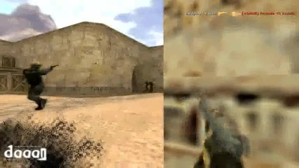 Gamers Effect By Eax [ Counter Strike 1.6]