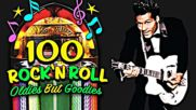 Top 100 Golden Rock And Roll Songs Of All Time - Oldies But Goodies Rock'n'roll
