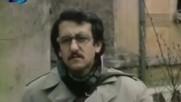 Откъс от Зелените поля, 1984 г.