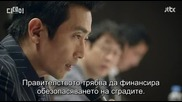 [the Stupid dreams] D-day E01 част 1/2