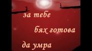 2009г. - Любовна Приказка - Евгения Георгиева