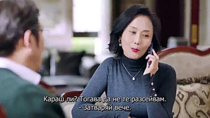 Love Designer (2020) / Любов към висшата мода - Ep08 - bg sub