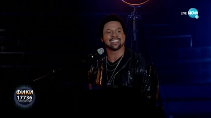 "Фики като Lionel Richie - ""Hello"" | Като две капки вода"