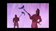 Покахонтас - Steady As The Bеating Drum