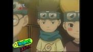 Naruto ep 71 Bg Audio *hq*