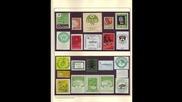 Есперантски Глу Марки без парична стойност от цял Свят - колекция - Георги Литов