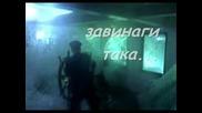 Титаник - Превод