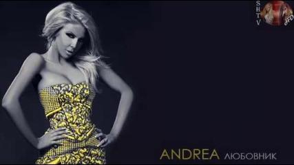 Андреа разби класаците в Европа
