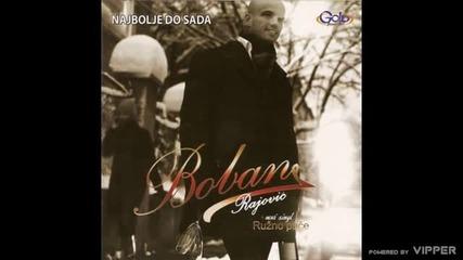 Boban Rajovic - Kosaci - (Audio 2009)