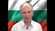 Другата История - За Горянското Движение В България