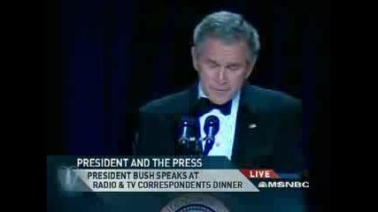 Джордж Буш - Комик!