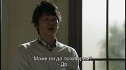 Бг субс! Kasuka na Kanojo / Моята невидима приятелка (2013) Епизод 6 Част 2/4