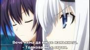 [easternspirit] Date A Live - 09 bg sub