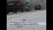 16 населени места останаха без ток в Русенско