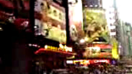 Mtv building in new york city-144p.mp4