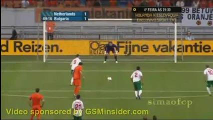 Холандия 1:2 България