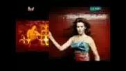 Davut Guloglu - Kopalim Bari [ Official Video ] Vbox7