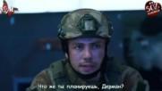 Обещание еп.47 Руски суб.