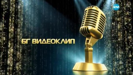 """БГ Видеоклип 2017"" - I'm the queen – Gery-Nikol - режисьор Николай Нанков"