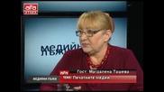 Медийни лъжи - 26 брой - Телевизия Атака