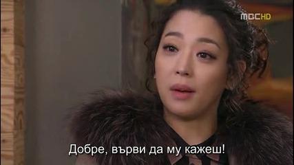 Бг субс! Me Too Flower / И аз съм цвете (2011) Епизод 12 Част 3/4