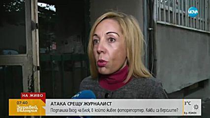 Продължава разследването на пожара в Бургас