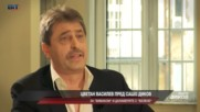 Откъс от интервюто на Сашо Диков с Цветан Василев от 20.11.16 г.
