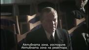 Трагедията в Чернобил! ( Част 1/2 )
