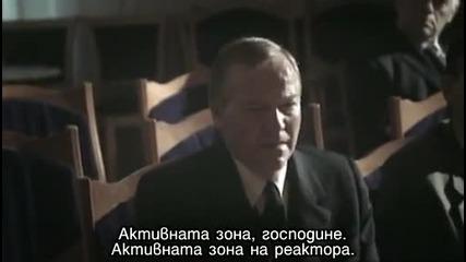 4ernobil