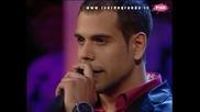 Mišel Gvozdenović - Ako možeš ti (Zvezde Granda 2010_2011 - Emisija 27 - 09.04.2011)