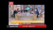 Медийни лъжи - 19 брой - Телевизия Атака