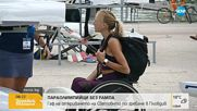 Гаф на Световното по гребане: Параолимпийци пренасяни на ръце заради повредена рампа