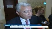 Искането на Кремъл за въздушен коридор скара депутатите