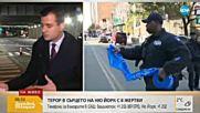 Пикап блъсна велосипедисти в Манхатън, има жертви