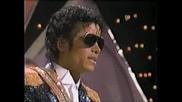 Michael Jackson Grammys 1984