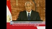 Временният президент на Египет призова сънародниците си към единство и национално помирение